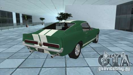 Ford Mustang Shelby GT500 1967 для GTA San Andreas вид слева