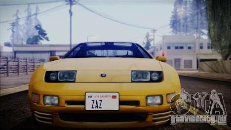 Nissan Fairlady Z Twinturbo 1993 для GTA San Andreas вид справа