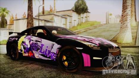 Nissan GT-R Nismo 2015 Itasha Paintjobs для GTA San Andreas вид справа