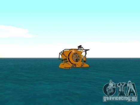 Подводный Аппарат из GTA V для GTA San Andreas вид сзади слева