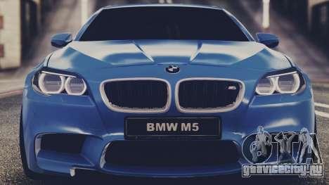BMW M5 F10 Stock Single для GTA San Andreas
