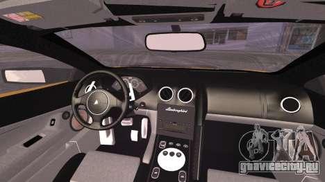 Lamborghini Murcielago 2005 Yuno Gasai IVF для GTA San Andreas вид справа