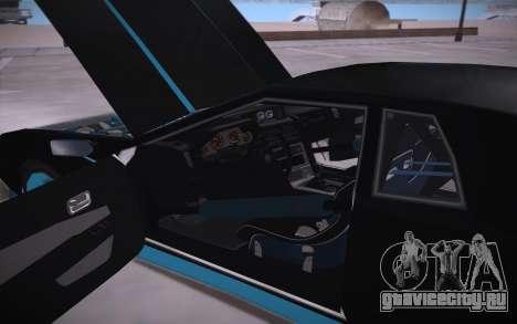 Elegy DRIFT KING GT-1 (Stok wheels) для GTA San Andreas вид сбоку