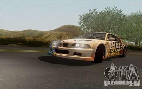 Amazing Graphics для GTA San Andreas пятый скриншот