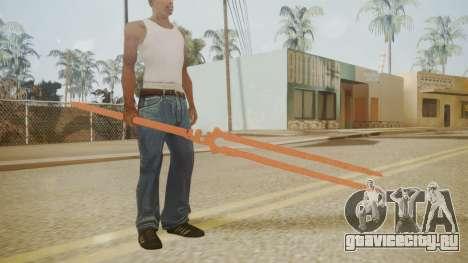 Spear of Longinus для GTA San Andreas