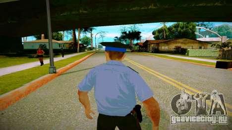 Сотрудник Юстиции МВД v2 для GTA San Andreas четвёртый скриншот