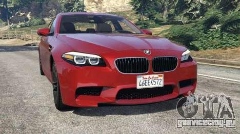 BMW 535i 2012 для GTA 5