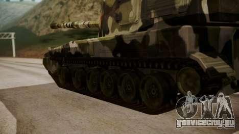 Norinco PLZ-45 155mm для GTA San Andreas вид сзади слева
