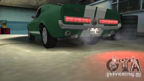 Ford Mustang Shelby GT500 1967 для GTA San Andreas вид снизу