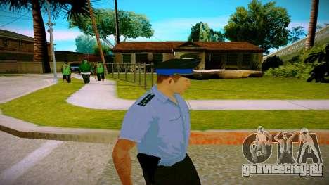 Сотрудник Юстиции МВД v2 для GTA San Andreas третий скриншот
