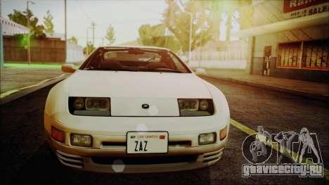 Nissan Fairlady Z Twinturbo 1993 для GTA San Andreas