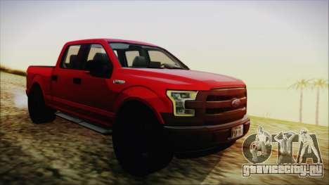 Ford F-150 2015 Sport для GTA San Andreas