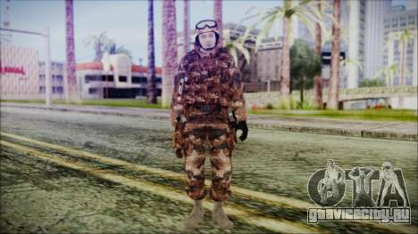 Chinese Army Desert Camo 3 для GTA San Andreas второй скриншот