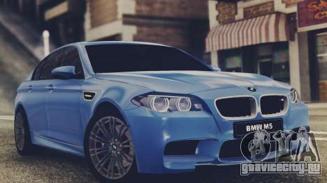 BMW M5 F10 Stock Single для GTA San Andreas вид слева