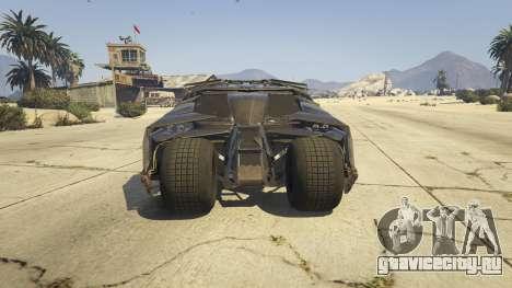 The Tumbler для GTA 5 вид сзади