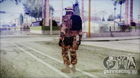 Chinese Army Desert Camo 4 для GTA San Andreas третий скриншот