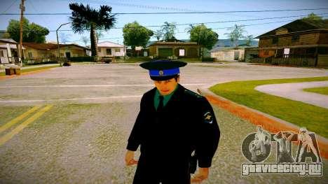 Сотрудник Юстиции МВД v3 для GTA San Andreas