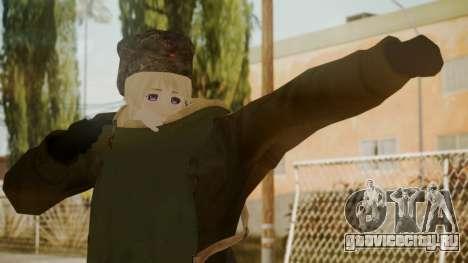 Red Army Cossack - WW2 для GTA San Andreas