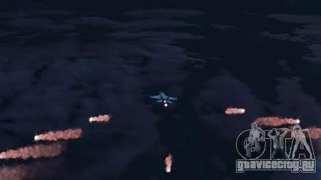 Тепловые ловушки для Lazer для GTA 5