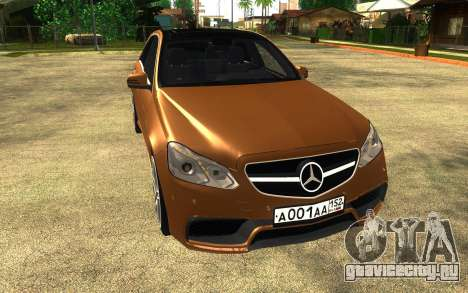 Mercedes Benz E63 AMG для GTA San Andreas