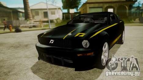 Ford Mustang Shelby Terlingua для GTA San Andreas