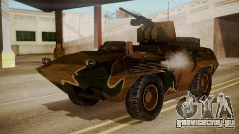 KM900 (Fiat Type 6614) для GTA San Andreas