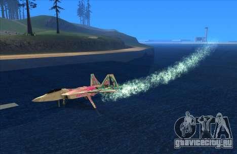 Water Effect для GTA San Andreas третий скриншот