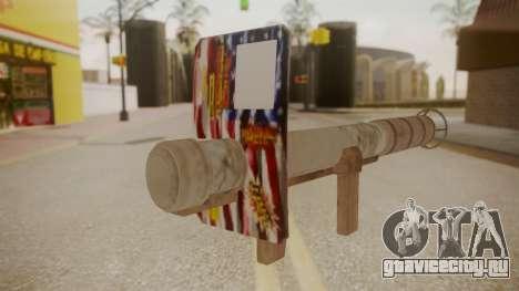 GTA 5 Stinger для GTA San Andreas
