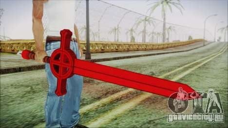 Demon Blood Sword from Adventure Time для GTA San Andreas третий скриншот