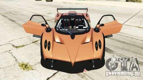Pagani Zonda R v0.9 для GTA 5 вид справа