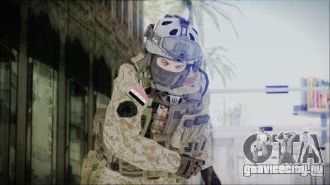 CODE5 Afghanistan для GTA San Andreas