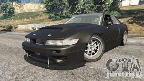 Nissan Silvia S13 v1.2 [without livery] для GTA 5 вид справа