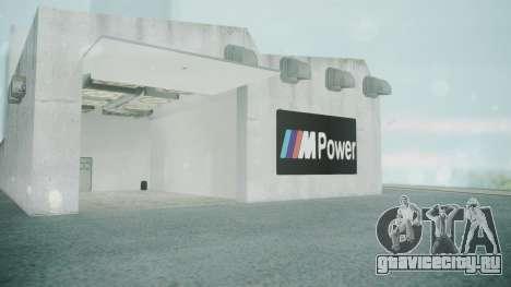 BMW Showroom для GTA San Andreas четвёртый скриншот