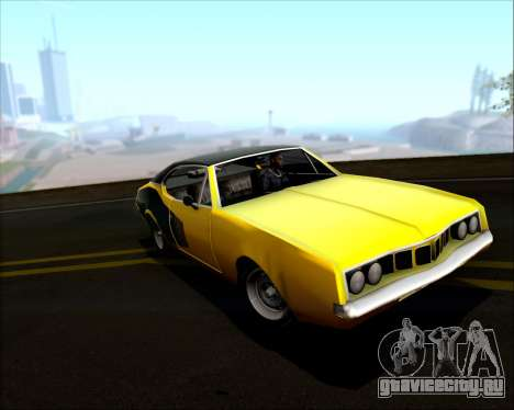 Clover Barracuda для GTA San Andreas