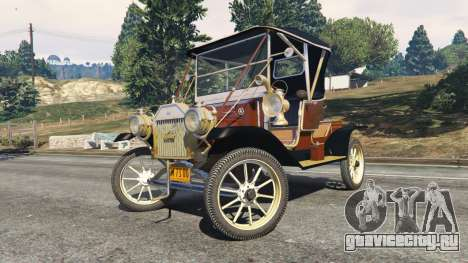 Ford Model T [two colors] для GTA 5 вид справа