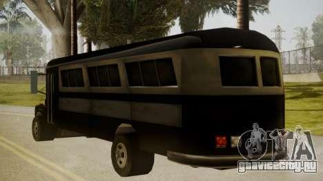 Bus III для GTA San Andreas вид слева