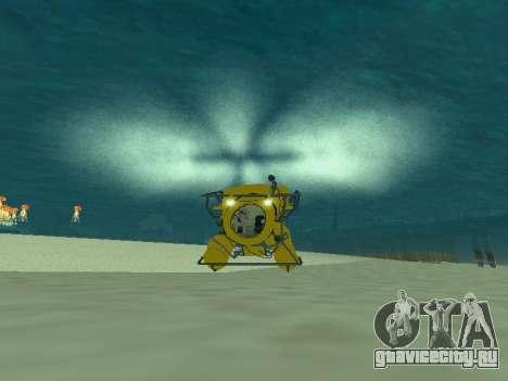 Подводный Аппарат из GTA V для GTA San Andreas вид слева