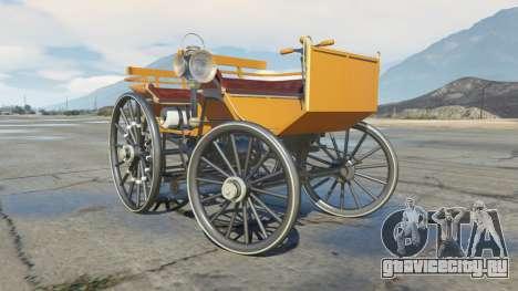 Daimler 1886 [colors] для GTA 5 вид справа