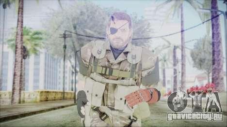 MGSV Phantom Pain Snake Scarf Olive Drab для GTA San Andreas