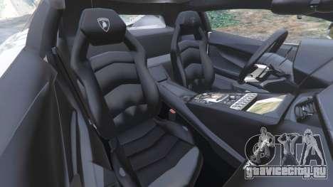 Lamborghini Aventador LP700-4 Police v5.5 для GTA 5 вид справа