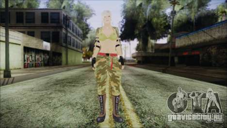 Home Girl Camo для GTA San Andreas второй скриншот