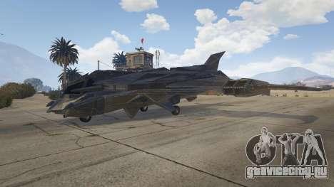 Batwing для GTA 5 второй скриншот
