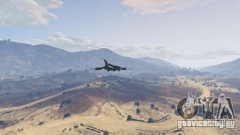 Batwing для GTA 5 шестой скриншот