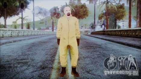 Walter White Breaking Bad Chemsuit для GTA San Andreas второй скриншот