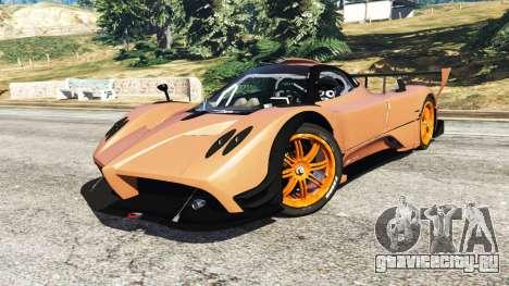 Pagani Zonda R v0.9 для GTA 5