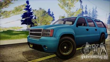 GTA 5 Declasse Granger FIB SUV IVF для GTA San Andreas