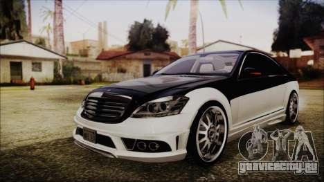 Carlsson Aigner CK65 RS v2 Headlights для GTA San Andreas