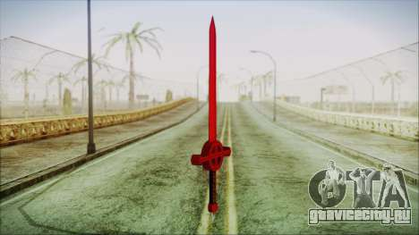 Demon Blood Sword from Adventure Time для GTA San Andreas второй скриншот