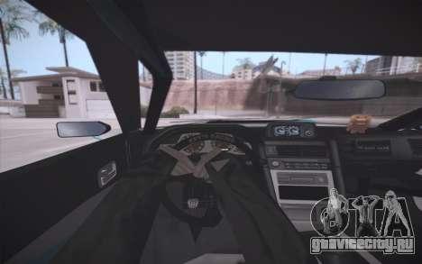 Elegy DRIFT KING GT-1 (Stok wheels) для GTA San Andreas вид снизу