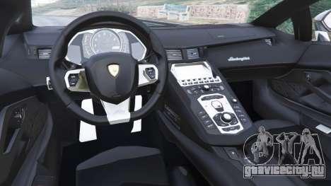 Lamborghini Aventador LP700-4 Police v5.5 для GTA 5 вид сзади справа